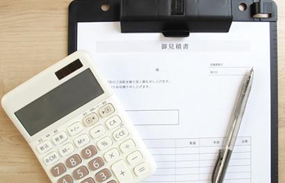 住宅ローン借り換え事例のイメージ